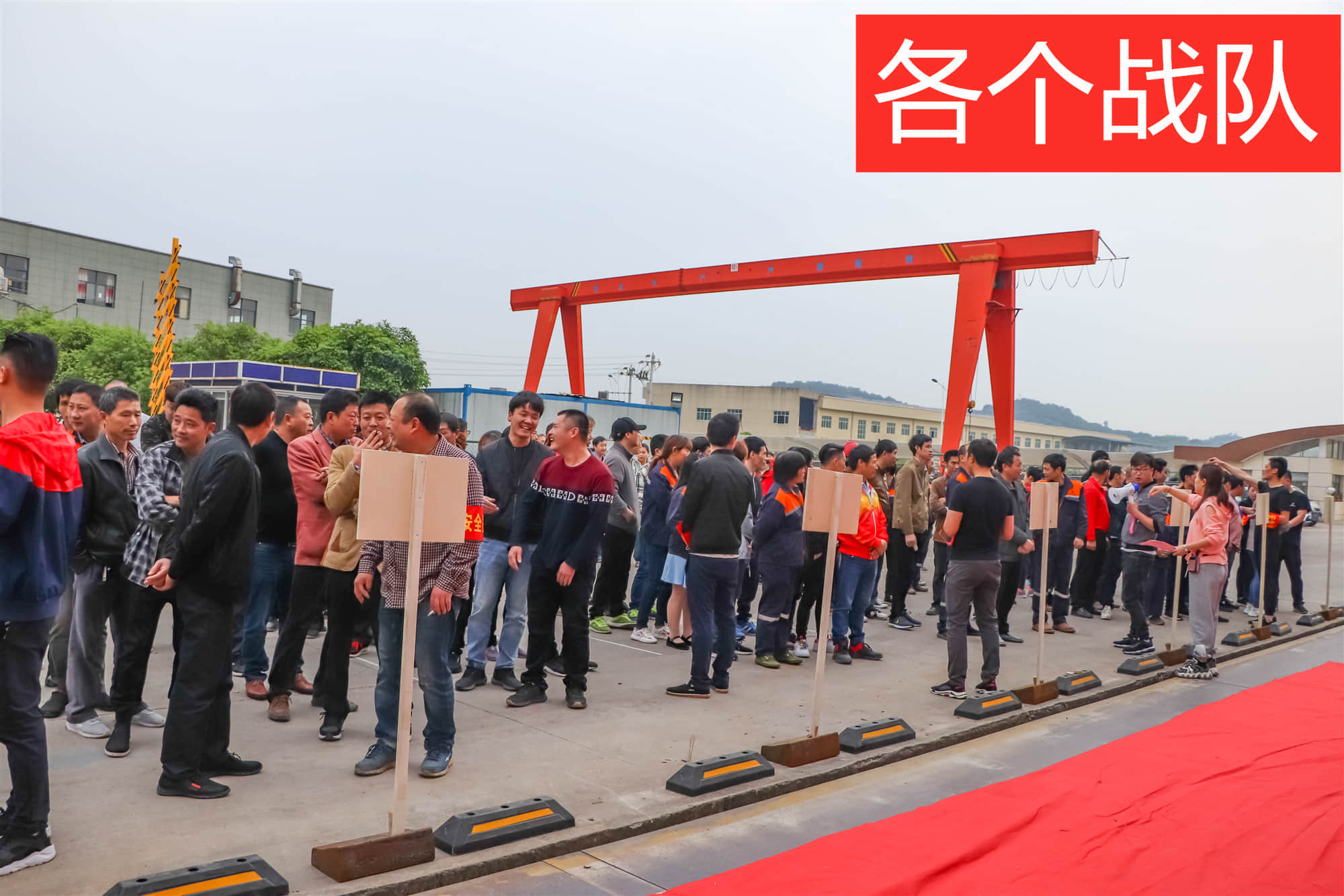 """""""抗病毒,健体魄"""" ——鸿飞机械举办首届趣味运动会"""